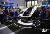 千架無人機亮相!2019世界無人機大會在深開幕