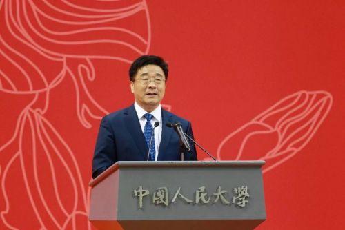 6月21日下午,中國人民大學2019屆畢業典禮舉行。校長劉偉寄語學子,勉勵大家做愛國、求真、奮斗的人大人