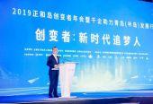 王清宪:市场化、法治化的意识要渗透到血液中,成为一种自觉和习惯