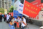 辽宁卫健委开展2019年食品安全宣传月主题日活动