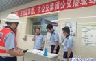 贵阳市举行城市公共交通运输应急接驳演练