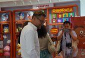 欧盟成员到访VIPKID 中文在线教育项目受关注