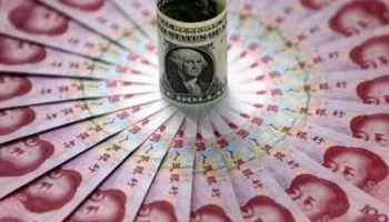 央行将于26日在我国香港发行300亿元央行票据