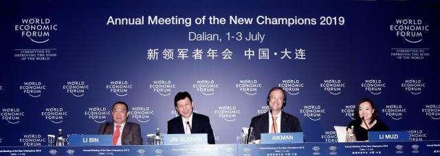 全球化不可逆 夏季达沃斯论坛即将召开