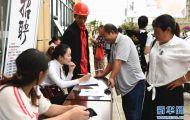 """贵州兴义:促就业助搬迁群众实现""""安居梦"""""""