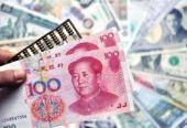 央行:运用多种货币政策工具 保持流动性合理充裕