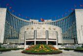 央行于6月27日开展央行票据互换操作 操作量25亿元