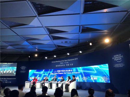 夏季达沃斯关注中国金融业的未来 中国实体经济必将受益于金融+科技