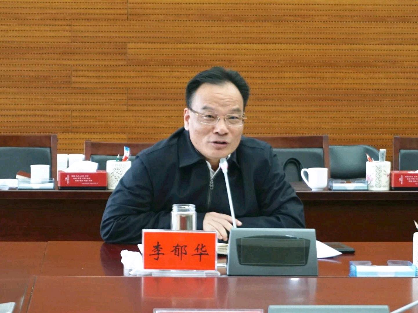 宁夏石嘴山市市长李郁华