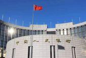 央行:一季度末全国共开立银行结算账户104.57亿户