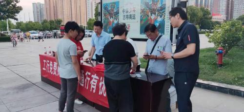 中国工商银行驻马店分行免费办理ETC业务 被市民点赞