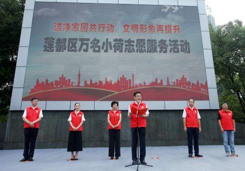 丽水市委常委、常务副市长杜兴林在启动仪式上致辞。沈继平 摄