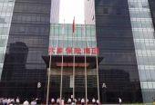 孙涛:从安邦接管事件看金融定力的重要性