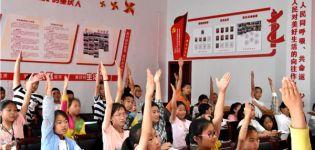 京渝大学生携手护航留守儿童健康成长
