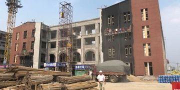 安徽界首:2019年两批集中开工项目全面实质性开工建设