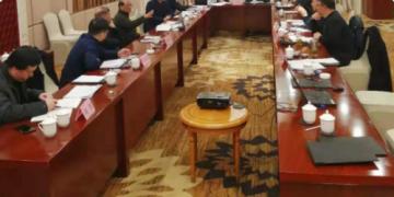 安徽省界首市借力第三方开展项目评估工作
