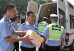山西绛县公安局领导慰问一线执勤民警