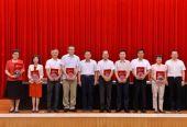 张勇出席国家上海快3APP2019年第一期干部荣退仪式并讲话