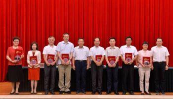 张勇出席国家发改委2019年第一期干部荣退仪式并讲话