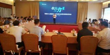 凉山州产业发展暨乡村振兴研讨会在四川西昌召开