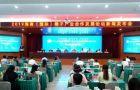 首届海南(国际)椰子产业合作发展论坛于年底举行