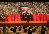 """北京市检察院举办""""不忘初心、牢记使命""""主题教育先进典型宣讲会"""