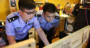 邵东县公安局在全县开展统一清查行动
