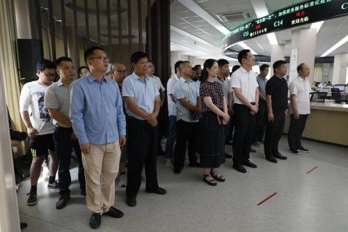 柯城区农村产权交易平台上线仪式现场