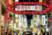 日本如何疏解大城市人口压力
