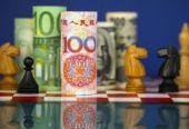 国务院金融委出台11条金融业对外开放措施