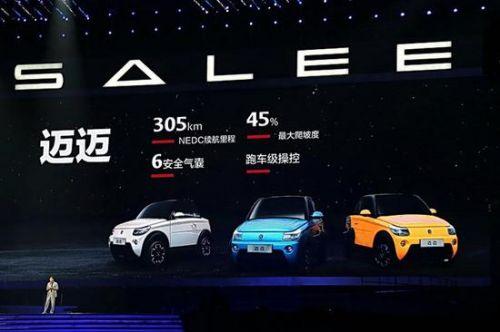 性能品牌的复兴之路 赛麟携三款新车亮相