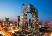 北京市金融运行报告(2019):北京服务业对经济增长贡献率近九成