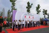 """2019中國·哈爾濱""""海爾""""輪滑馬拉松世界杯7月21日在江灣路正式開幕"""
