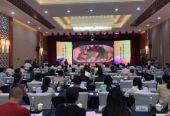 西部媒體融合改革論壇在寧夏石嘴山舉行