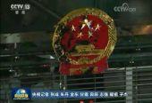 香港社會各界嚴厲譴責激進示威者沖擊中央政府駐港機構
