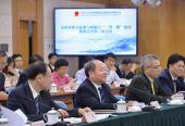"""支持香港全面参与和助力""""一带一路""""建设联席会议第二次会议在京召开"""