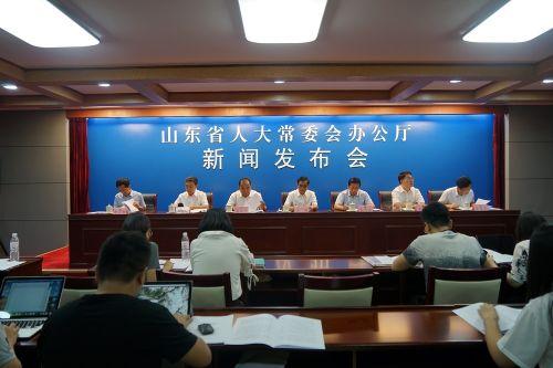 图为《山东省新旧动能转换促进条例》审议通过发布会现场