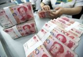 二季度末金融机构人民币贷款余额146万亿元