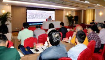 苏伟在中宣部习近平外交思想培训班上作政策辅导报告