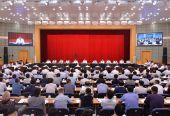 何立峰出席地方发展改革委主任座谈会并讲话