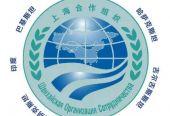 新疆口岸对上合组织成员国进出口值连续四个月同比增长