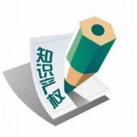 海南上半年专利申请量同比增长超55%