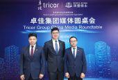 卓佳集团加速拓展中国市场