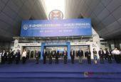 第七屆中國國際口岸貿易博覽會今日盛裝啟幕