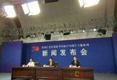 大慶:弘揚大慶精神鐵人精神 爭當全國資源型城市轉型發展排頭兵