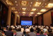 河北召開全省發改主任會議應對下半年經濟,雄安新區等地參會