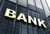银行业加速开放,开放却救不了银行
