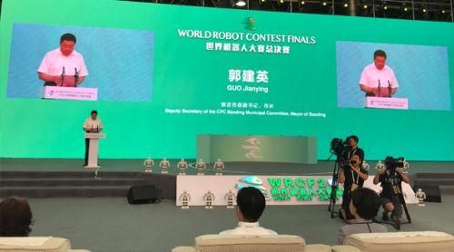世界机器人大赛开幕式