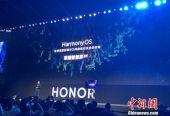鴻蒙系統首款產品榮耀智慧屏發布:在屏幕上可進行系統級視頻通話
