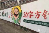 劉璐琳:多措并舉促進鄉村產業振興